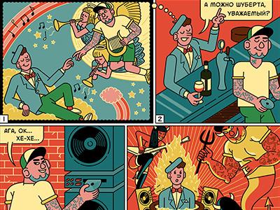 Comics for Harat's Pub pub hell rock comic strips comic characters heaven music angel devil michelangelo adam