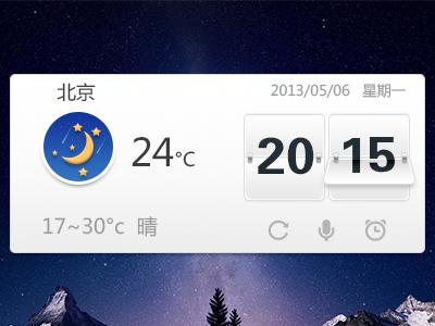 weather widget weather widget icon android app ui night countdown time