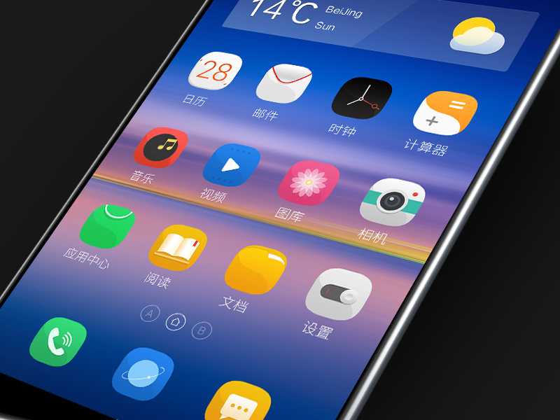 Theme Icon For Meizu theme icons phone meizu weather widget
