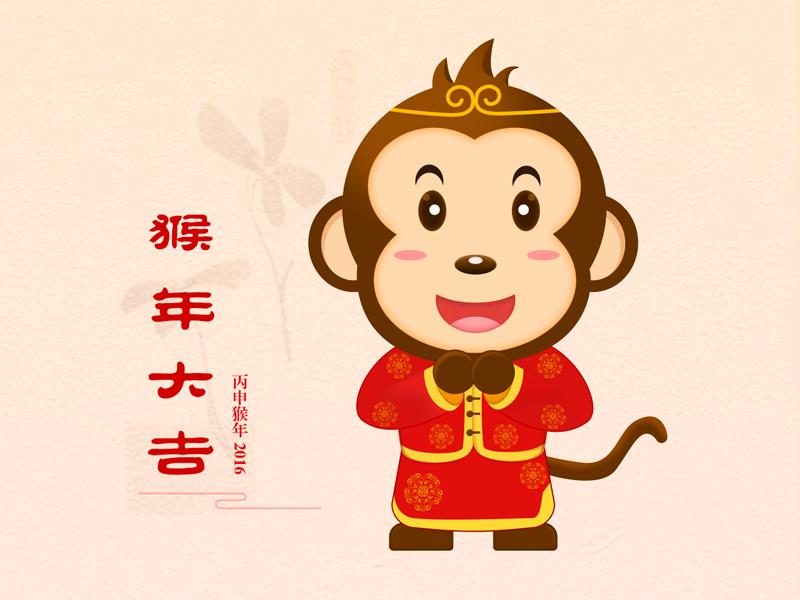 Monkey Year Blessing design ui blessing king year monkey