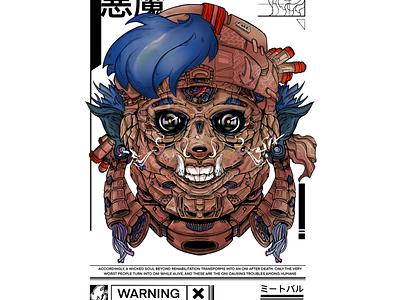 MECHA DEMON demon mecha meatval illustration art illustration design art design character characterdesign art