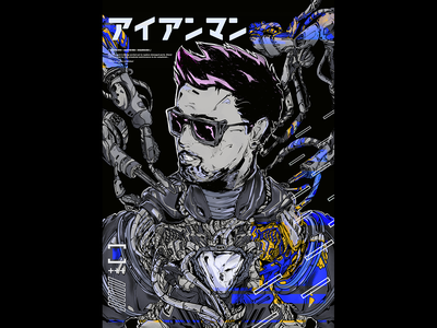 IRON MAN | TONY STARK marvel tonystark ironman meatval anime cartoon illustration art illustration design art design character characterdesign art