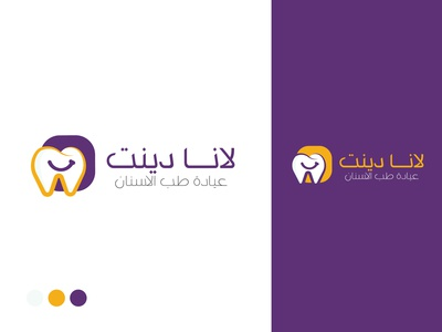 Lana dent Logo Proposal 🦷 arabic branding logo design عربي facebook instagram brand identity medical dental clinic dentistry dental