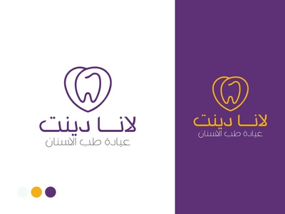 Lana dent Logo Proposal 🦷 arabic عربي brand identity social media pack facebook branding design medical dental clinic dentistry dental
