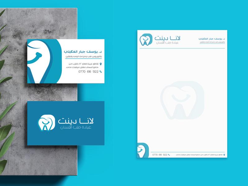 Lana dent Logo 🦷 instagram post arabic branding عربي logo design instagram brand identity social media pack medic dental clinic dental care dental