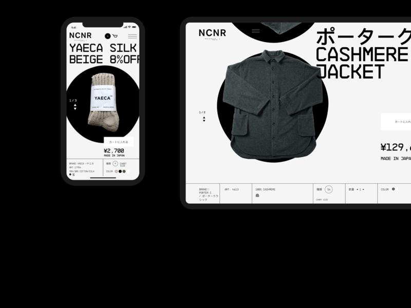 NCNR | Desktop + Mobile website desktop mobile webdesign photo ecommerce concept minimal clean design web creative ux ui