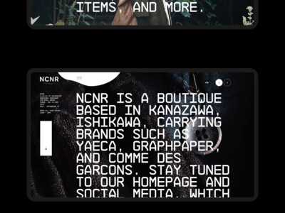 NCNR   Desktop