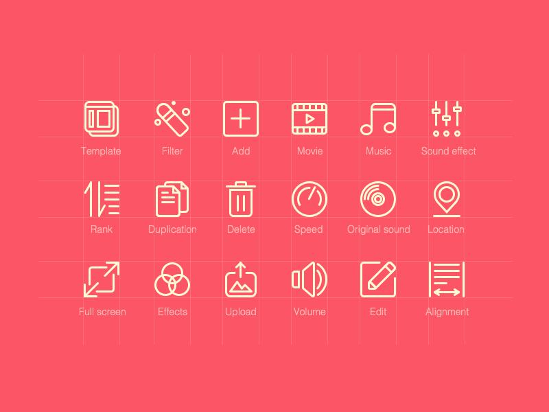 Icon video editing app ui linear icon