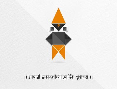Ashadhi Ekadashi illustration branding logo icon design