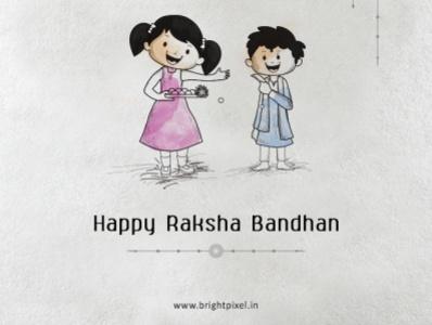 Happy Raksha Bandhan From Bright Pixel branding typography logo design
