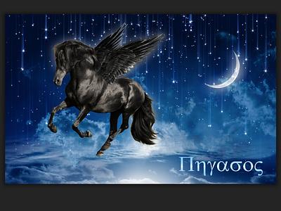 Pegasus коллаж creative illustration photoshop