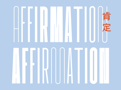 Kotei™ Condensed variable font typefoundry fonts sansserif condensed type font awesome font design alternates affirmation type variablefont condensed font typeface graphicdesign typogaphy typedesign