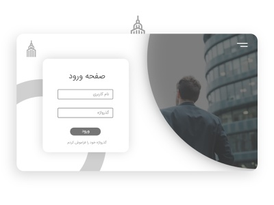 Company login page form design login design flat website webdesign minimal web ux ui design