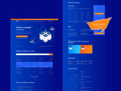 Data-Xata website redesign vds data center rent server hosting interface ui ux uxui redesign website