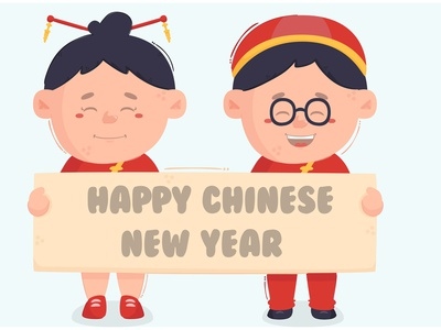 Chinese Boy and Girl Illustration 2021 year new asian character vector illustration girl boy chinese