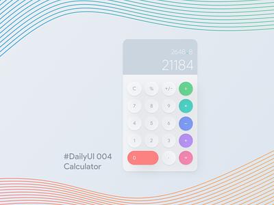 #DailiUI 004 Calculator