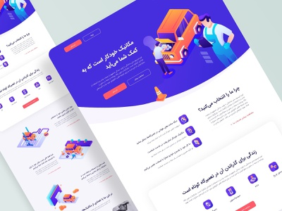 Landing page online machanic website online marketing isometric design isometric illustration icon site mechanic online illustrator illustraion home page websites webdesign ux userinterface ui user experience typography landingpage design