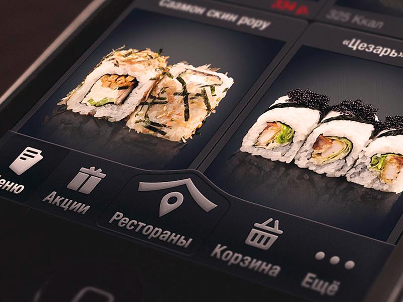 Yakitoria @iOS app ios7 iphone yakitoria