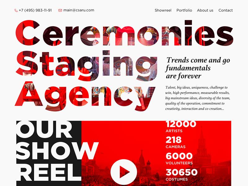 Ceremonies Staging Agency polygraphy branding web