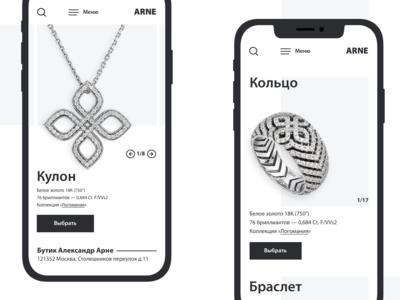 Website for Alexander Arne jewellery