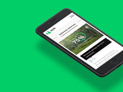 SQYA website mobile design