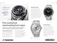 Retail Spreadpage Design Seiko