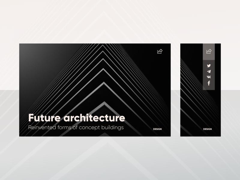 Share a post belarus monochrome dailylogochallenge daily dailyui dribbble design figma web visialization architecture dark share button ui share