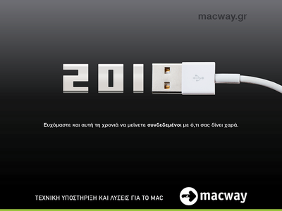 macway / New Year card