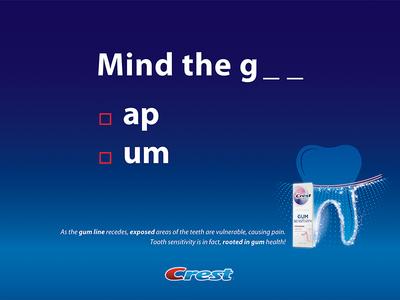 Mind the...gum