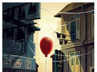 Charlenechua balloon