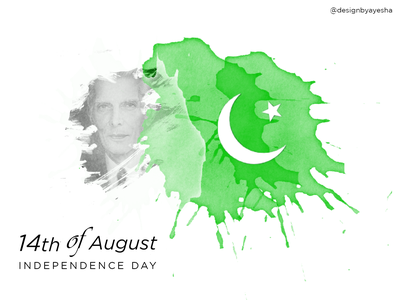 Happy Independence Day patriot colour love creativity founder white green celebrate map flag quaideazam independenceday 14august photoshop graphics graphicdesign designer designbyayesha design