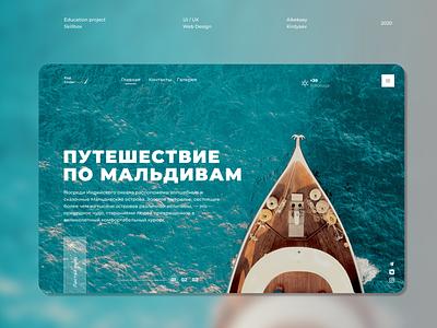 Maldives typography website ux minimal web ui design