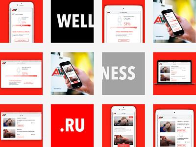 Wellness theme ux web minimal website ui branding design
