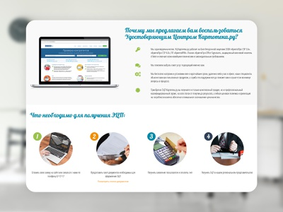 Key39.ru branding page landingpage landing minimal website ux ui web design