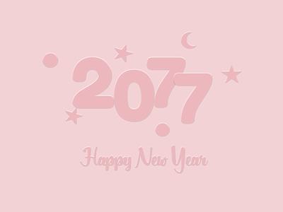 Happy New Year 2077 happynewyear embossed photoshop