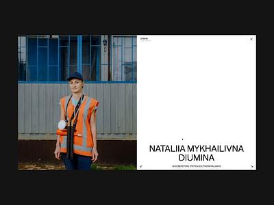 Ukrainian Railroad Ladies FOTD on FWA interaction motion promo typography animation interface popup video website web ux ui