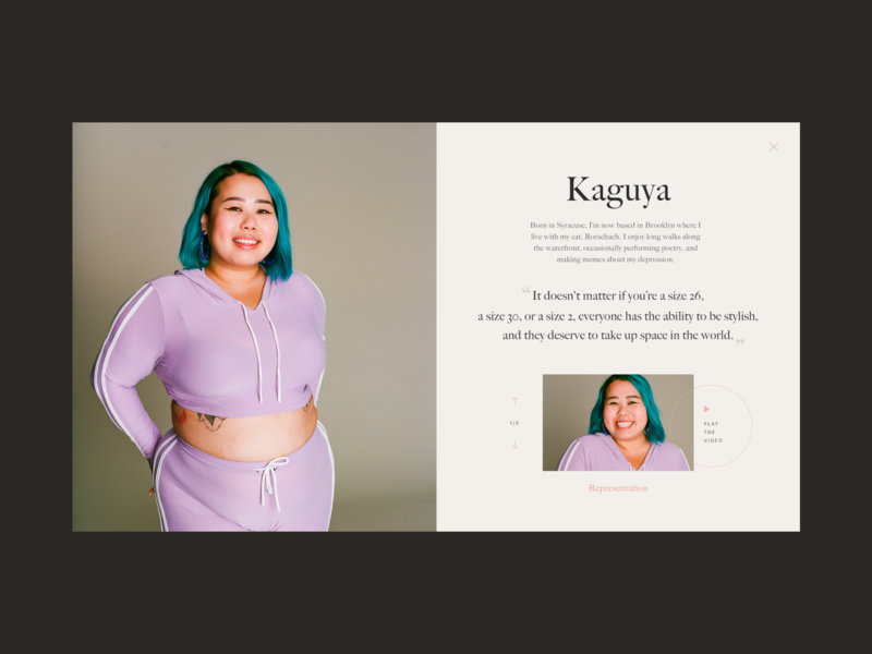 See Yourself See Each Other Quotation view change promo campaign allure photo testimonial quotation text model quote design website interface grid web ux ui