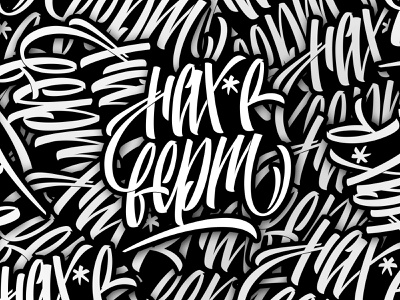 "Lettering Phrase for T-Shirt ""Нах*еверт"" hand drawn ipad lettering calligraphy cyrillic russian vector design typography lettering"