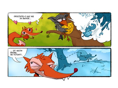The Crow And The Fox fox crow illustration comic