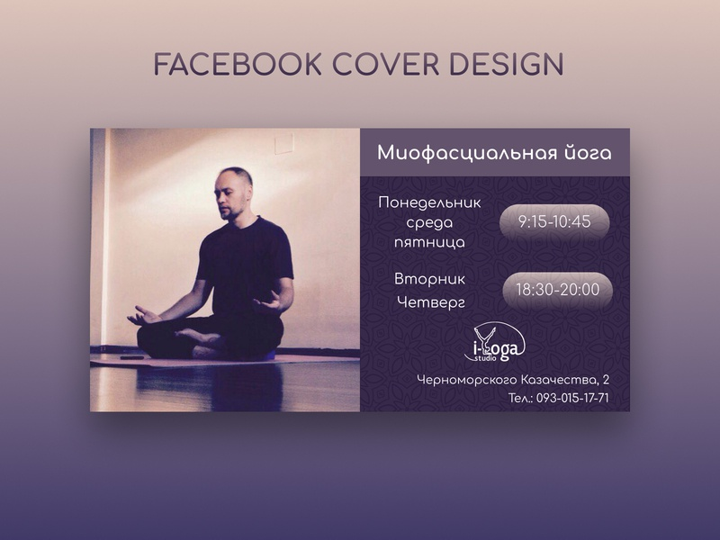 Yoga Banner Designs Themes Templates And Downloadable Graphic Elements On Dribbble