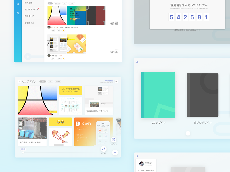 Atelier - A service can manage work for art college work work process teacher student college school process manage ipad art user interface design ux ui