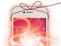 Scottish Alternative Music Awards™ iPhone App Poster