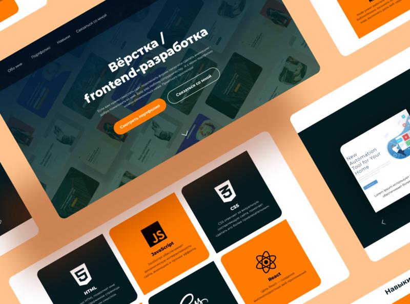 Portfolio landing website figma concept ux ui landingpage design web web design