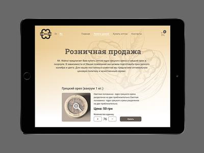 Mr. Walnut web-site clean web-site
