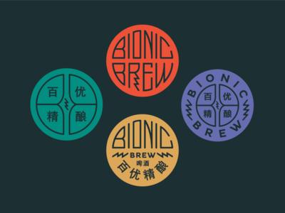 BB II movement china beer bionic radial color design logo logotype
