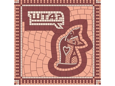 """Whaaa?"" cat astonishment wonder glance pink red kitten animal pet heart what question cat phrase russia lettering russian letters pieces mosaic illustration"
