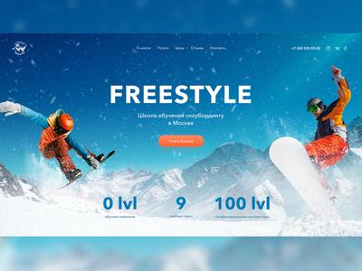 Snowboard school concept