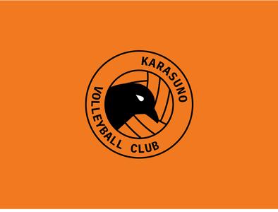 Fantasy Logo of Karasuno Highschool Volleyball Club icon sports logo sportswear sports logotype illustration logo logo design minimal flat branding haikyuu anime