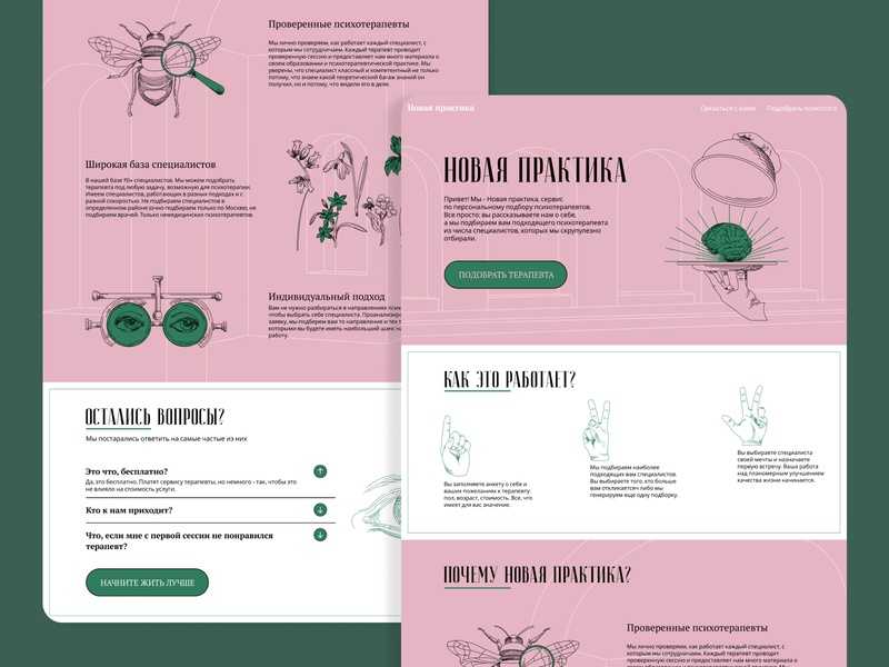 "The ""New Practice"" home page design uxui ux ui typogaphy service design service psychotherapy psychologist pink minimal logo illustraion icon homepage green gravure graphic design design branding"