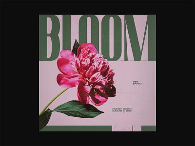 096 ~ bloom. custom type dailyposter visual arts graphicdesign album cover design cover artwork photoshop swiss style minimalism visual graphics layout typogaphy visual design swiss design poster a day dailyposterdesign